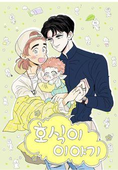 Manhwa, Bl Comics, S Stories, Fujoshi, Haikyuu Anime, Doodle Art, Webtoon, Doodles, Kawaii
