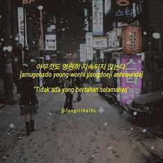 Korean Language, Music Lovers, Captions, Ulzzang, Qoutes, Fangirl, Bts, Kpop, Instagram