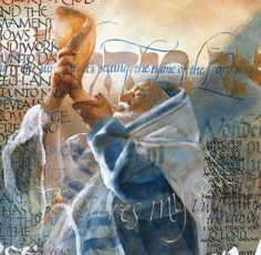 Inviting The Presence.  One of my very favorite pieces by this artist.  He captures the sound of the words and the shofar in this painting.  Brush stroke calligraphy.