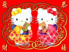 恭喜發財 [gōng xǐ fā cái] Hello Kitty Chinese New Years (Lunar New Year) card.
