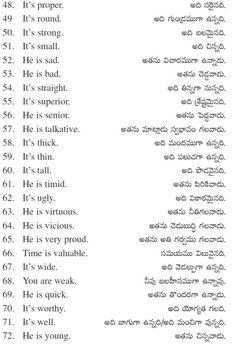 Learn English Speaking Through Telugu English Learning Course, Learn English Speaking, English Learning Spoken, Learn English Words, English Lessons, English Grammar Tenses, Teaching English Grammar, English Verbs, English Language Learning