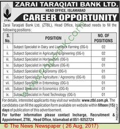Allied Hospital Faisalabad Jobs  Jobs In Pakistan