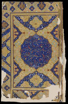 Initial leaf of a Qur'an; to century Safavid Arabesque, Asia, Persian Motifs, Iranian Art, Ornaments Design, Animal Fashion, Paper Dimensions, Museum Of Fine Arts, Ink Painting