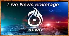 Aaj News Live TV of Pakistan Aaj news is very popular news channel of Pakistan having a large media team covering all over Pakistan and the entire world with latest news and breaking Popular News, Tv Channels, News Magazines, Live News, Live Tv, Pakistan, Day, Android, Free