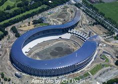 100% Solar Powered Stadium in Taiwan...is it me, or does it look like a bedpan?