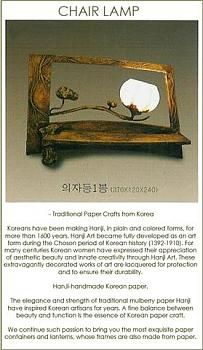 Click image for larger version.  Name:bench.jpg Views:549 Size:30.3 KB ID:415036