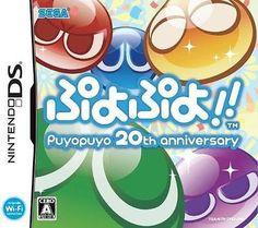 NEW Nintendo DS Puyo Puyo!! Japan Import SEALED PSL B17