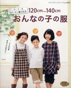 Girls clothes for Autumn, Winter & Spring - Japanese Sewing Pattern Book for 120, 130, 140cm Girl - JapanLovelyCrafts