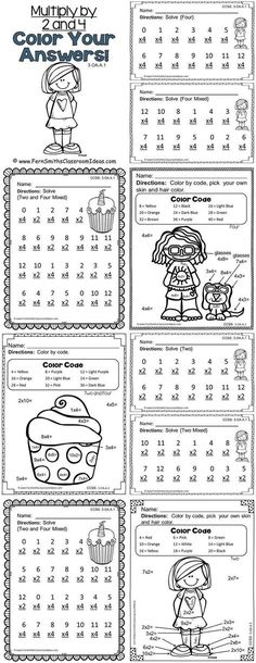 Multiplication May The Facts Be With You 2 ~ Math Puzzle