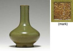 A fine teadust-glazed vase, Qianlong incised seal mark and of the period (1736-1795)