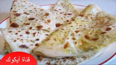 خبز محشي |فطائر متنوعة فيديو عالي الجودة 2015