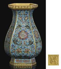 A RARE IMPERIAL GILT-METAL AND CLOISONNÉ ENAMEL HEXAGONAL VASE  QIANLONG CAST FOUR-CHARACTER MARK AND OF THE PERIOD (1736-95)http://www.christies.com/