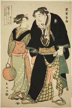 Katsukawa Shun'ei  (1762-1819), The Sumo Wrestler Kurogumo Otozo with the Teahouse Waitress Naniwaya Okita