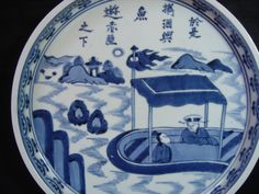 Akawaki の の 鑼 鑼 形 鑼-Old Imari · Edo Late Charm-Yahoo! Blog Japanese History, Tableware, Image, Dinnerware, Tablewares, Dishes, Place Settings