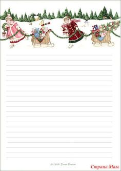 a paper letters, papers Christmas Writing, Christmas Frames, Diy Christmas Cards, Christmas Paper, Vintage Christmas, Christmas Letterhead, Christmas Stationery, Printable Lined Paper, Meaning Of Christmas