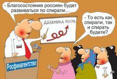 ivanshilovivan - На Сахалине прочно прописались либералы