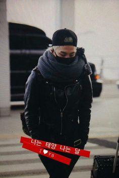 Taeyang Incheon Airport leaving for San Francisco
