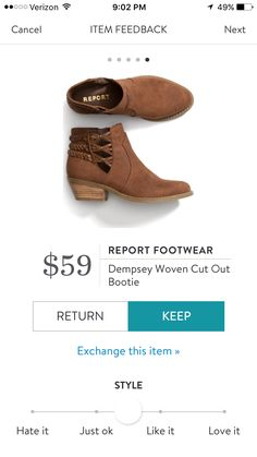 I do like this bootie but I don't need it! Lol. What's need got to do with it? #stitchfix