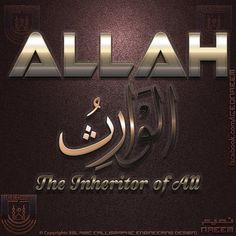 Beautiful Names Of Allah, Coran Islam, Islamic Dua, Projects To Try