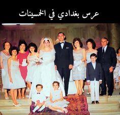 Arabic Proverb, Baghdad Iraq, Knowledge Quotes, King, Memories, History, Disney Princess, Character, Vintage
