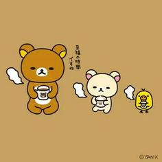 When you hang out with Rilakkuma and friends, what's your favorite thing to do?