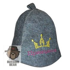 Russian Gray Wool Hat for Sauna Banya Bath House Princess Head Protection <3 Find out more by clicking the VISIT button