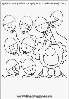 activities for kids to print Preschool Kindergarten, Preschool Worksheets, Teaching Math, Pre K Activities, Preschool Activities, Theme Carnaval, Math Numbers, Homeschool Math, Math For Kids