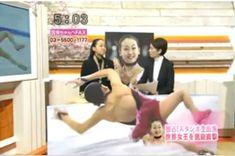 a lot of korean in JAPANESE TV harassment 2008World Queen Mao Asada