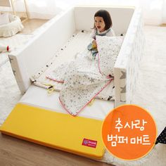 creative baby play mat! if I could only read korean :/