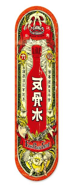 "Chinese designer Zhan Wei designed and illustrated a series of skateboards graphics that are inspired by Chinese medicine packaging designs. In total five skateboards designs were produced by the Chinese skateboarding company ""Black Knight"". Skateboard Deck Art, Skateboard Design, Chinese Design, Chinese Art, Chinese Logo, Chinese Element, Deck Design, Design Art, Series Poster"