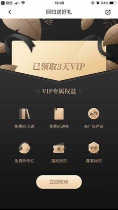 Web Design Websites, App Ui Design, User Interface Design, Icon Design, Sale Banner, Web Banner, Online Campaign, Himalaya, Gaming Banner