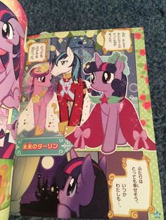 Equestria Daily: MLP Manga Contents Detailed