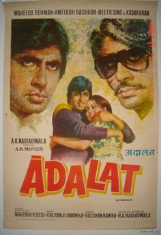 Brave and honest, Dharamchand alias Dharma is thrilled when his wife, Radha, gives birth to a baby boy, who they decide to call Raju. Dharma comes to the rescue of Ajit, Suresh, and Sujit when they are being attacked by a tiger and they graciously offer him a job in Bombay whenever he needs it.