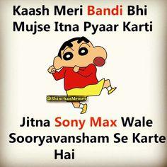 Cute Jokes, Funny School Jokes, Very Funny Jokes, Crazy Funny Memes, Funny Quotes In Hindi, Funny Attitude Quotes, Funny Memea, Funny Texts, Funny Charts