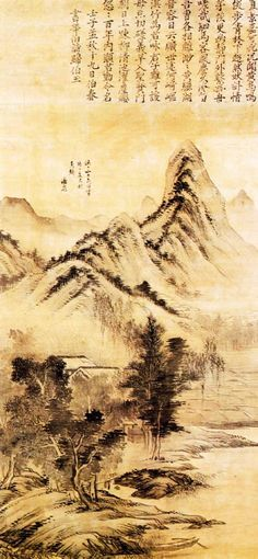 (Korea) by Gyeomjae Jeong Seon ca century CE. Asian Artwork, Korean Painting, Mediums Of Art, Modern Pictures, Korean Art, Conceptual Art, Great Artists, Art Drawings, Anime Art