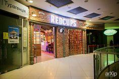 Кафе REDCUPS: интерьер, лофт, атриум, ресторан, кафе, бар, 50 - 80 м2 #interiordesign #loft #atrium #restaurant #cafeandbar #50_80m2 arXip.com
