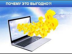 На компьютере натюкал !!!!!!!!!!!!!!!!!!