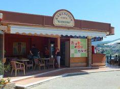 Cafe Kanoni, Κέρκυρα (Χώρα): Δείτε 126 αντικειμενικές κριτικές για Cafe Kanoni, με βαθμολογία 4,5 στα 5 στο TripAdvisor και ταξινόμηση #12 από 146 εστιατόρια σε Κέρκυρα (Χώρα). Corfu Town, Trip Advisor, Restaurant, Island, Outdoor Decor, Environment, Pictures, Diner Restaurant, Islands
