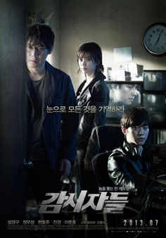 Cold-Eyes-2013-Movie-Poster.jpg 1.116×1.600 piksel