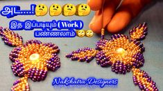 Dear Friends, 💘💘 Welcome to 🌺 Nakshatra Designers 🌼🌼 This is View Embossed Flower Design, You can apply this design in your Sudi or Blouse or your baby dr. Zardosi Embroidery, Embroidery Works, Sugar Beads, Zardosi Work, Designer Blouse Patterns, Types Of Stitches, Cut Work, Mirror Work, Thread Work