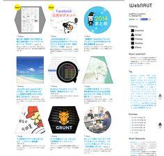 http://webnaut.jp/