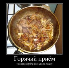 222585_goryachij-priyom.jpg (718×700)