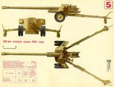 100-мм полевая пушка образца 1944 года