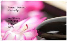 Επαγγελματικές Κάρτες για Μασάζ & Σπα - Business Cards for Massage & Spa Nail Art, Nails, Finger Nails, Ongles, Nail Arts, Nail Art Designs, Nail, Nail Manicure
