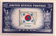 US postage stamp, 5 cents.  Korea.  Issued 1944.  Scott catalog 921.
