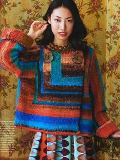 Noro Mag Issue 1: #27 Patchwork Jacket   Craftsy