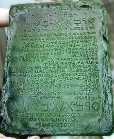 Emerald Tablets ReplicaThese hidden underground chambers were actually recorded in the Emerald Tablets that were supposed to be written by Thoth/Hermes. The Emerald Tablets were said to be each molded out of a single piece of emerald (green) crystal, with its true origin (possible Atlantis) lost in legends that go back over 10,000 years. Its first known translation was made into Greek by Alexandrian scholars and was actually put on display in Egypt in 330 B.C. However, around 400 A.D. it…