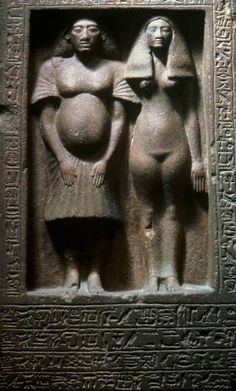 Stele of the sculptor Bek with his wife Taheret Bek or Bak...