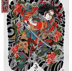 Japanese Leg Tattoo, Japanese Tattoo Designs, Old Men With Tattoos, Tattoos For Guys, Back Piece Tattoo, Back Tattoo, Forearm Sleeve Tattoos, Leg Tattoos, Tattoo Samurai