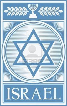 Praying for Israel from james edwin alford jr. Arte Judaica, Messianic Judaism, Israel Flag, Freedom Of Religion, Hebrew Bible, Jerusalem Israel, Catholic Prayers, Jewish Art, Star Of David